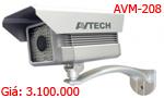 Lắp đặt camera quan sát Avtech tại Ninh Kiều, Cần Thơ