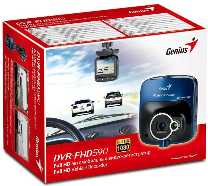 Genius ra mắt camera hành trình cho xe hơi, quay phim HDR Full HD