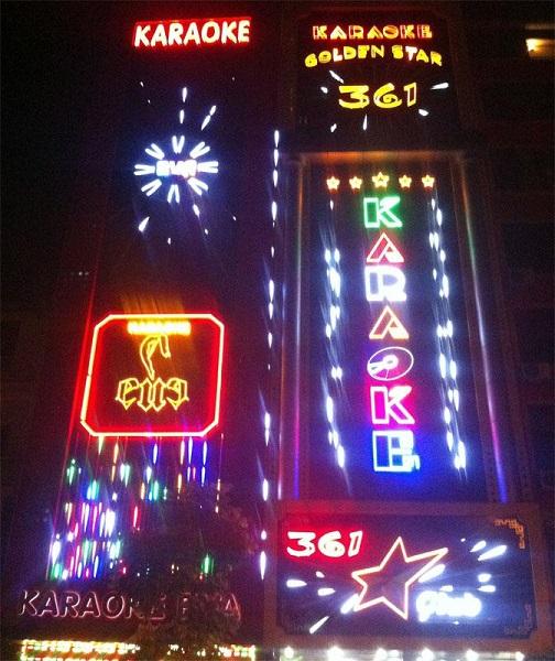 quang cao karaoke