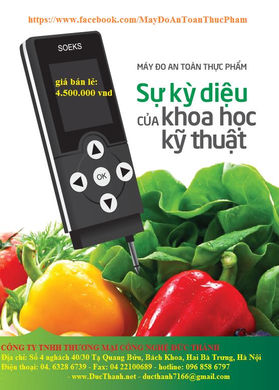Máy đo an toàn thực phẩm Soeks NUC-019-1 nhập khẩu từ NGA