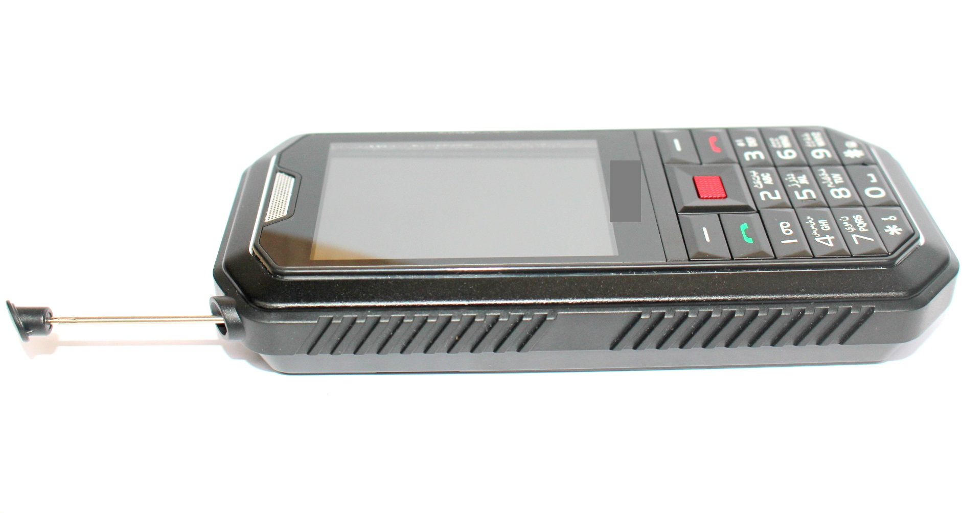 Điện thoại pin khủng S68