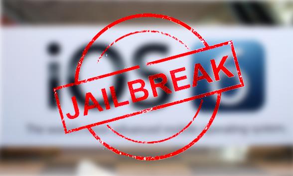 Redsn0w 0.9.15b3 dự tính sẽ hỗ trợ tethered jailbreak iOS 6 cho chip A5