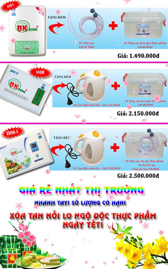 bk ozone khuyến mại