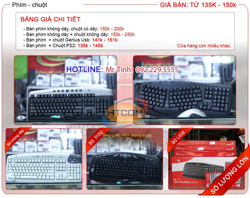 Gigabyte gv-nx86t512h
