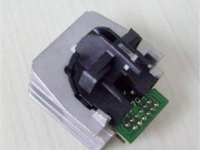 Đầu kim Epson LQ 300/LQ300+II giá rẻ