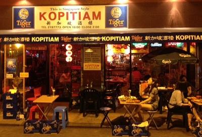 Quán cà phê cóc Kopitiam điều đặc biệt tại Singapore