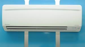 Điều hòa không khí Inverter tiết kiệm điện không?