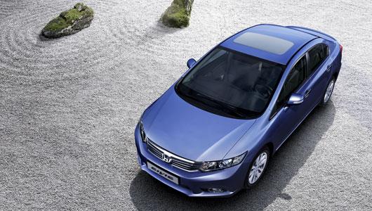 Honda Civic mới tại Việt Nam, giá không đổi