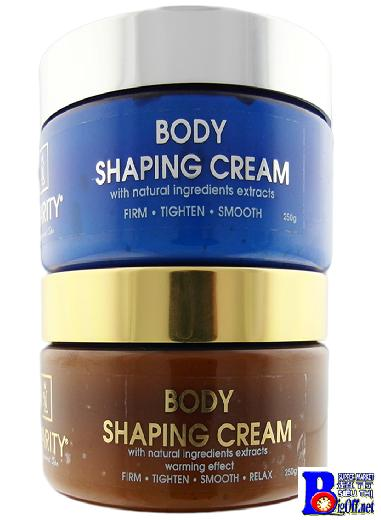 Kem Clarity Body Shaping Cream 250g