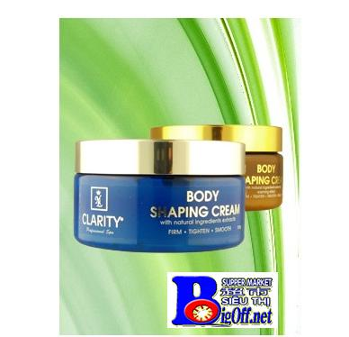 Kem Tan mỡ Kem Clarity Body Shaping Cream 250g