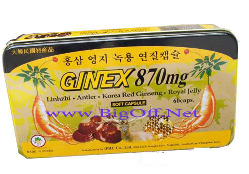 ginex 870 mg