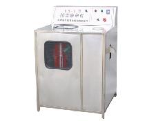 máy rửa bình nước ưu việt