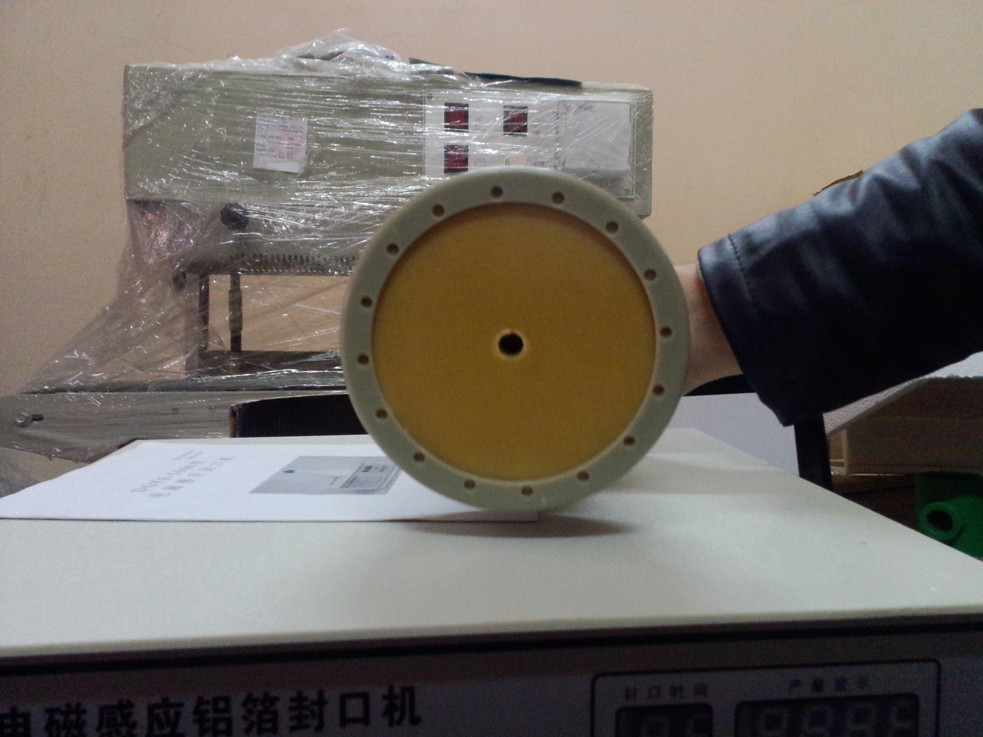 Đường kính Máy dán màng siu (seal) là thông số quan trọng khi lựa chọn mua máy dán màng siu (seal)