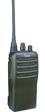 Bộ đàm ICOM IC-F14