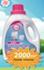 Nước giặt quần áo 2000ml