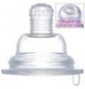 Núm vú bình silicone-2 cái/vỉ