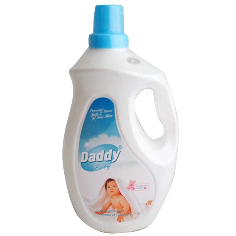 Giặt xả Daddy cho bé