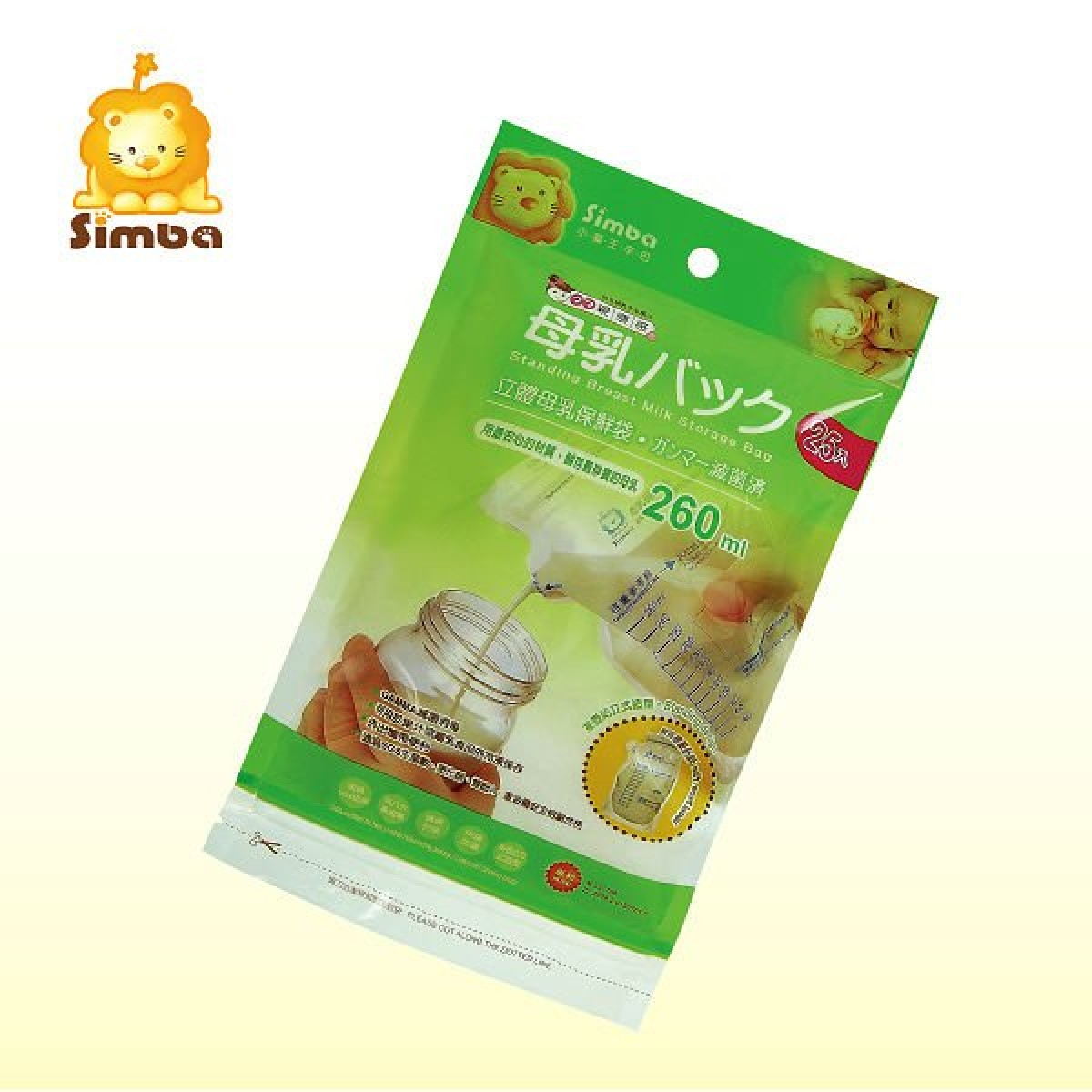 Tui-tru-sua-me-Simba-260ml