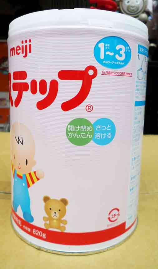 Sữa Meiji số 9, Sữa Meiji số 9 tại TPHCM