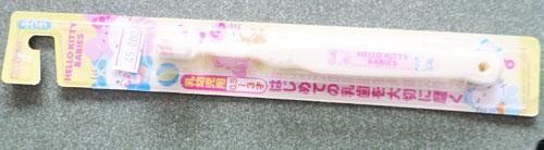 Kem đánh răng witening (táo) hàng Nhật