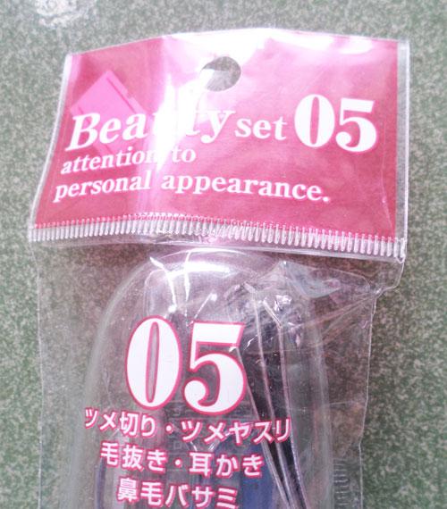 Bộ kéo, nhíp bỏ túi hàng Nhật
