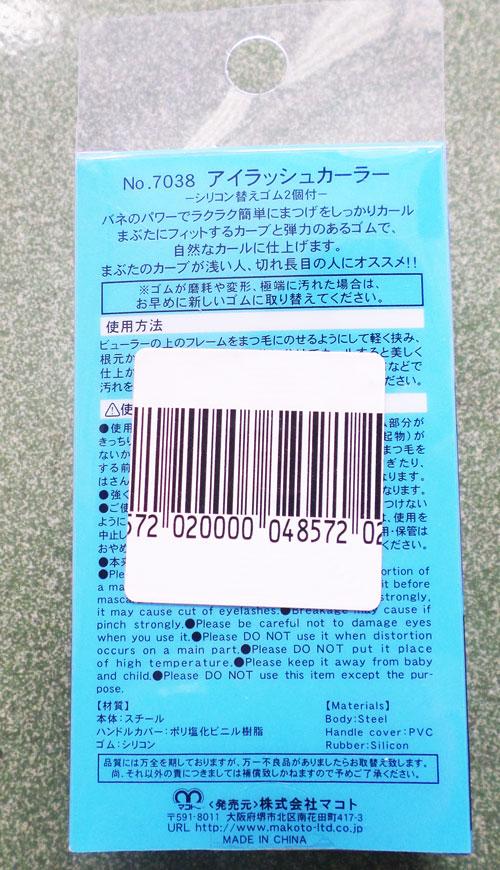 Đồ bấm mi hàng Nhật nhập khẩu