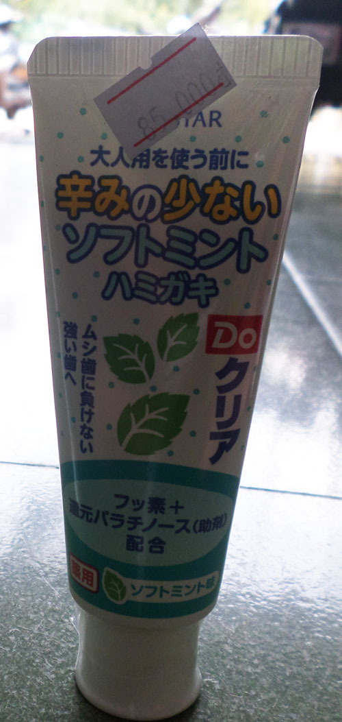 Kem đánh răng hương bạc hà hàng Nhật