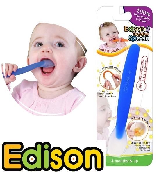 Thìa ăn dặm Edison