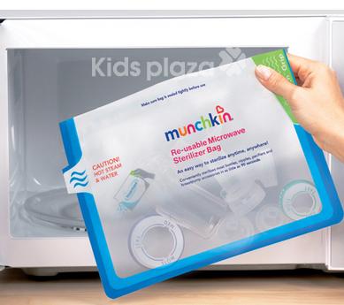 Túi tiệt trùng trong lò vi sóng (6c) Steam Guard™ Microwave Sterilizer bags (6pk)