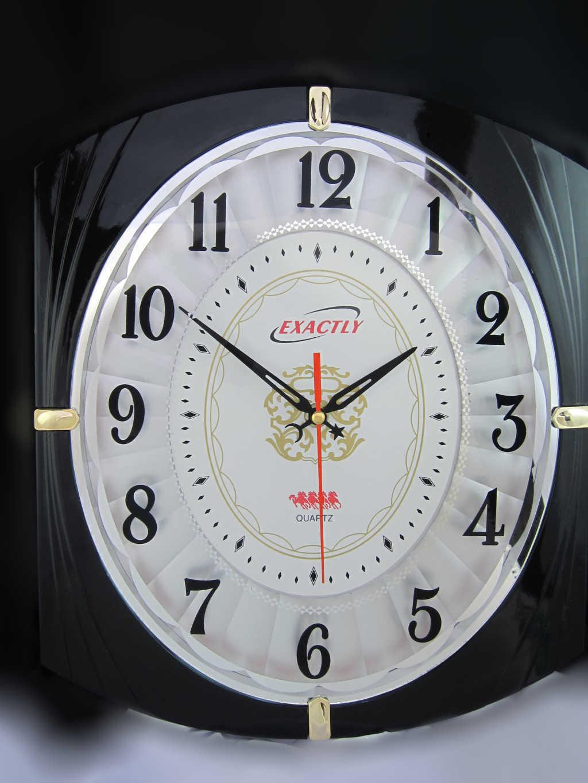 đồng hồ treo tường U20 | dong ho treo tuong U20