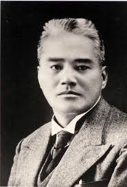 Ra mắt sách của ông tổ nghề báo Việt Nam