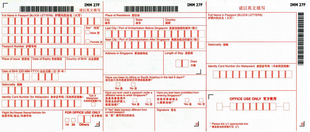 Hướng dẫn ghi tờ khai nhập cảnh Singapore – Tiger Airways