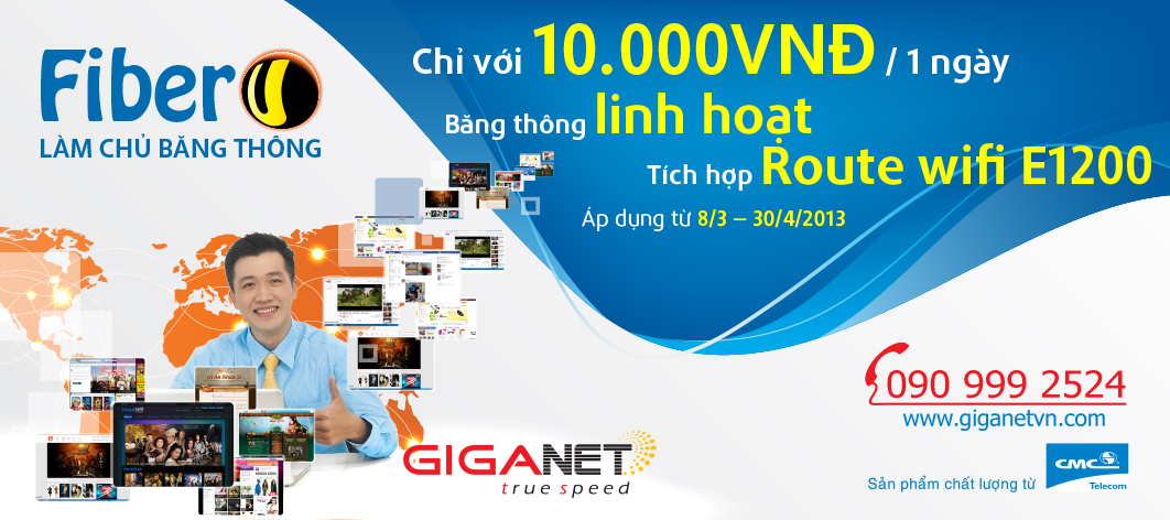 Giganet Fiber U
