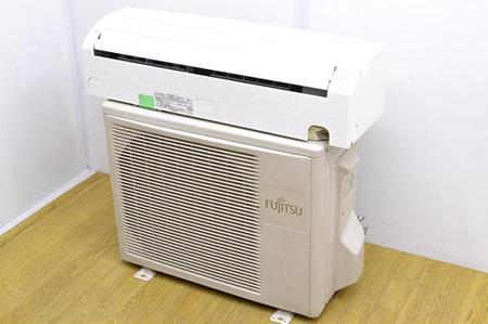 Sửa máy lạnh Fujitsu