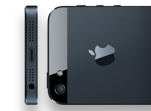 Giá thành linh kiện iPhone 5 có thể chưa đến 3,5 triệu đồng