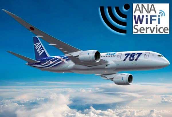 Wifi viettel - ANA triển khai dịch vụ wifi trên các tuyến bay quốc tế