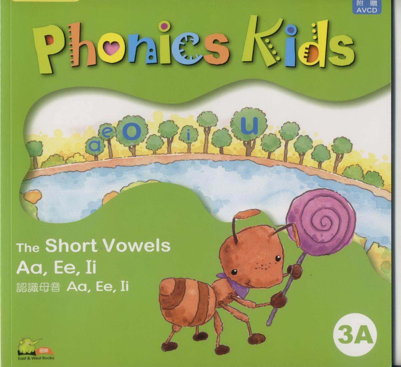 Worksheet Phonics Kids phonics kids anh traoo cho