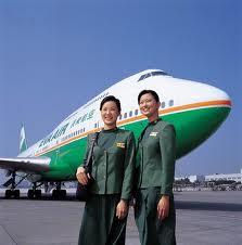 vé máy bay đi mỹ Eva air Vietnam Airlines