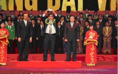 """Transmeco đoạt giải thưởng """"Sao vàng đất Việt 2009"""""""