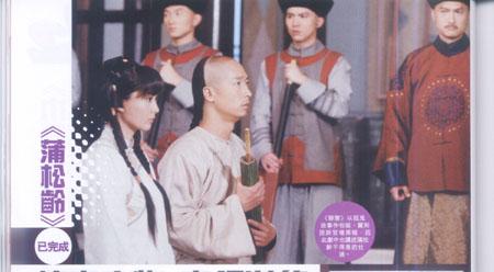 Sôi động màn ảnh nhỏ TVB 2010