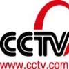Liên hoan Lễ hội Mùa xuân 2010 của CCTV bắt đầu khởi động