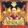 Trung Quốc và Nhật Bản lập liên doanh làm phim truyền hình