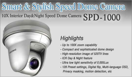 Camera samsung SPD-1000 xoay có khả năng quan sát ngày và đêm 10X
