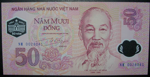 Tiền Kỷ Niêm 50 Năm Thành Lập Ngân Hàng Việt  Nam