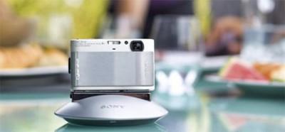 Camera tự động dò khuôn mặt và chụp hình