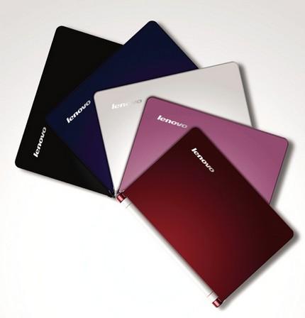 Lenovo ngừng bán netbook trực tuyến