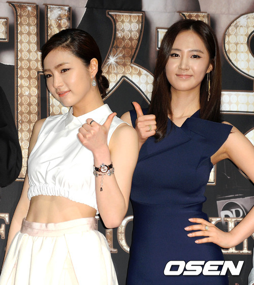Shin Se Kyung  eo thon vi Yuri  