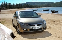 Honda Vit Nam gim gi xe Civic
