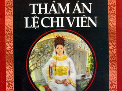 Đọc Tiểu Thuyết Lịch Sử NGUYỄN THỊ LỘ của Hà Văn Thùy