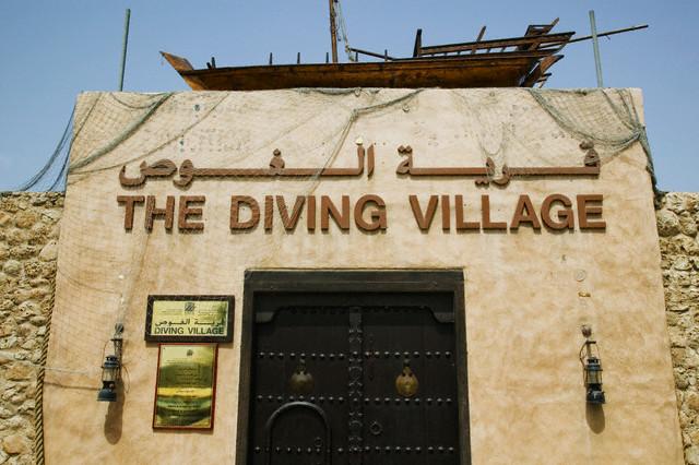 Cảnh đẹp cổ kính hiếm có ở Dubai